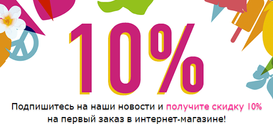 Акции THE BODY SHOP в г.Новоукраинка